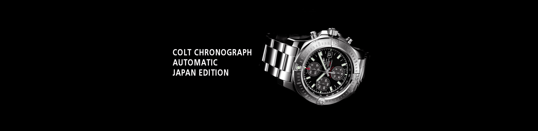 COLT CHRONOGRAPH AUTOMATIC JAPAN EDITION